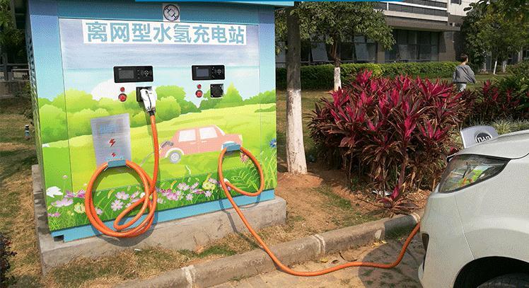 离网型水氢充电站